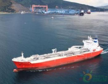 瓦锡兰为全球首批新造<em>LPG动力船</em>配套设备