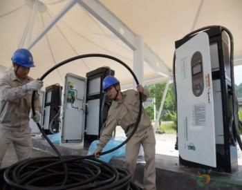 福建武平已有9座电动汽车充电站 还可申请建设个人充电桩!