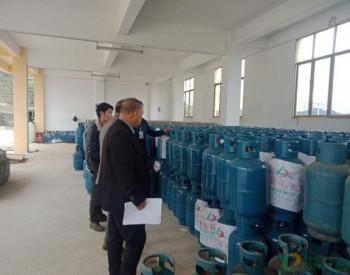 威宁县市场监管局开展液化气瓶<em>质量</em>安全和计量监督专项<em>检查</em>