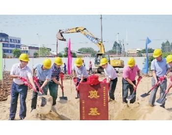 <em>广东</em>佛山南海区再建一座<em>加氢站</em> 总储量2000公斤