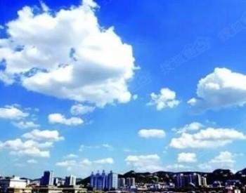河北省委书记王东峰、省长许勤要求 确保今年<em>秋冬季空气质量</em>好于往年