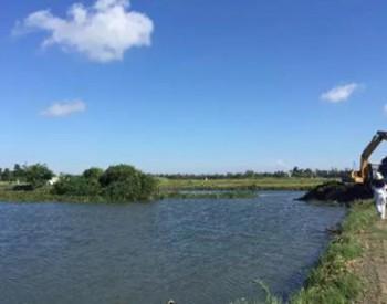 生态环境部召开部常务会议 审议并原则通过《长江流域水环境质量监测预警办法(试行)》