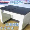 北京市天平实验台实验室实验台实验室操作台试验室试验台
