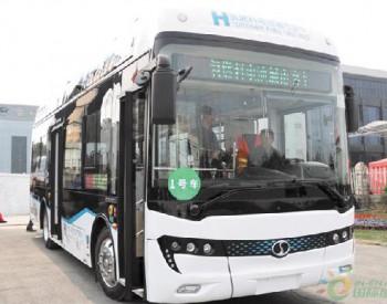 四川成都市氢能源产业已形成较为完整产业链