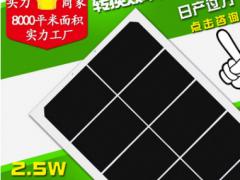 迪晟DS-15095高效太阳能板