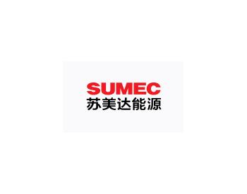 """做清洁能源应用系统的推动者和领先者: <em>苏美达</em>能源参评2018""""中国好光伏""""品牌评选!"""