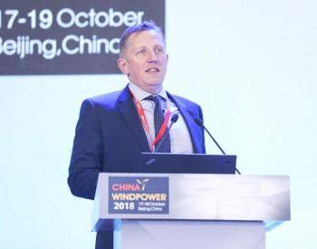 全球風能理事會CEO Ben Backwell:海上風電2030年投資將達5000億美元