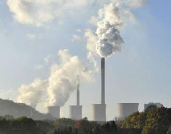 <em>燃煤</em>电厂建设经营面临十大风险 中保协和中电联联手推出风险防控宝典