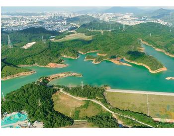 中国能建承建深圳抽水蓄能电站全面投产