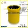 银达石油美国GD 格兰登福PZ8 PZ9 泥浆泵 厂家直销