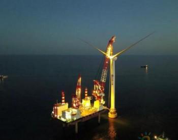 国内首台低温型、大直径直驱海上风电机组在<em>大连庄河</em>项目顺利吊装!