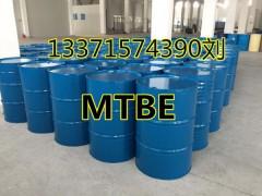 供应优质MTBE厂家 山东甲基叔丁基醚价格低
