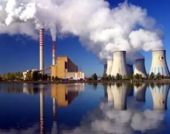 2018-2022年中国火力发电行业预测分析