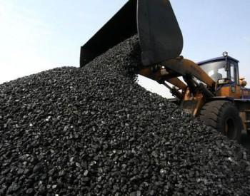 缩减煤炭产能也是拼了,陕西近半<em>煤矿</em>停产!