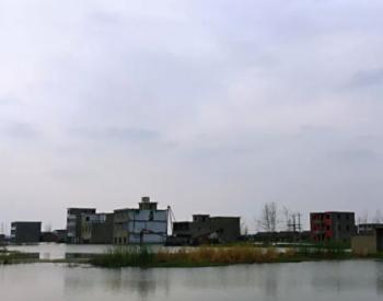 安徽淮南:一座因采煤正在陷落的城市