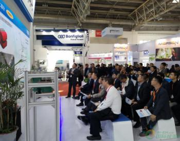 创新领航、智能前行 ——华伍股份2018北京国际风能大会新品发布会取得圆满成功