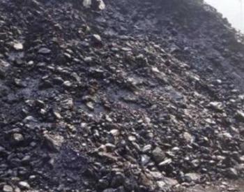 <em>山西</em>治超新政支撑煤焦运输成本<em>焦炭</em>上行叠加供应端紧张支撑焦煤价格