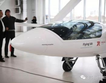 俄罗斯太阳能<em>电动飞机</em>即将世界上首次不间断环球飞行