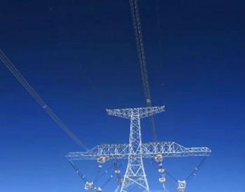 世界首个高海拔特高压直流试验线段工程通过验收