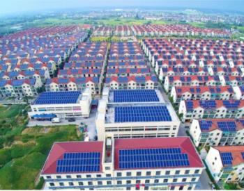 <em>王勃华</em>:降本提质增效才是未来光伏产业发展的关键