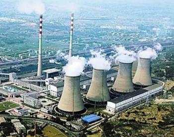 电厂存<em>煤</em>大幅增长,冬季用<em>煤</em>不会紧张