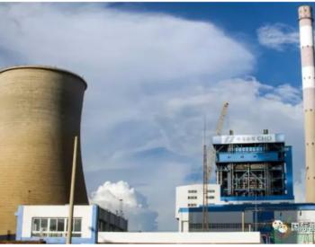 交叉补贴近1000亿元,自备电厂的生死劫?