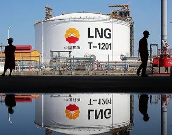 总投资2.77亿元  <em>液化天然气应急储备</em>中心落户南阳市唐河县