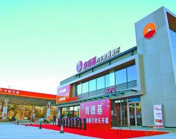 中国石油<em>汽车穿梭餐厅</em>亮相唐山