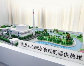 重磅:投资140亿元的海上<em>核电站</em>已在山东开展前期工作