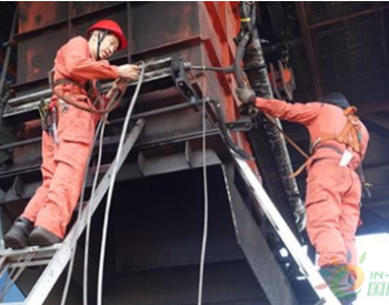 准能集团<em>选煤厂</em>加强检修保养确保冬季干雾抑尘喷洒顺利