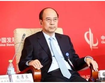 中国石化董事长<em>戴厚良</em>会见沙特基础工业公司首席执行官