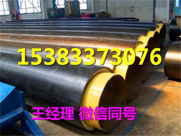 埋地式输水TPEP防腐钢管制造厂家