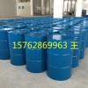 山东桶装四氢噻吩价格实惠,加臭剂生产厂家现货批发