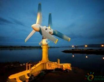 全世界最大的<em>潮汐</em>发电站,年发电量5亿5200万千瓦
