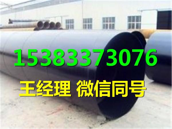 高性能环氧煤沥青防腐钢管生产厂家