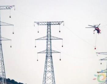 浙江<em>舟山</em>:直升机牵索过山助力输电线架设