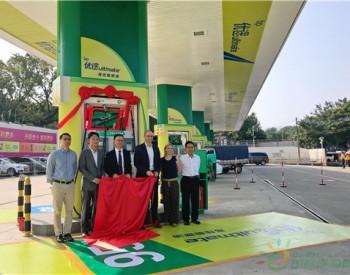 拓展在华<em>成品油零售业务</em> BP在广东发售优途高性能燃油