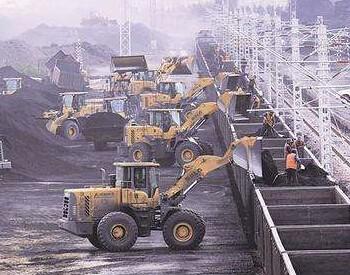 年末供应预期收紧 <em>动力煤</em>期价或有一定支撑