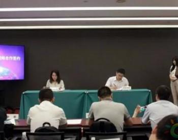 """古瑞瓦特与国网电商平台签署战略合作协议,构建""""光储""""新生态"""