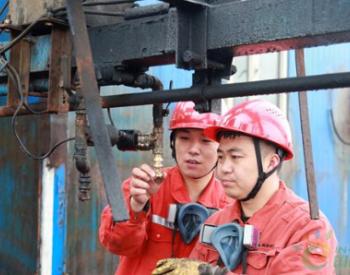 准能集团<em>选煤厂</em>开展专项检修严防冬季冻车事故