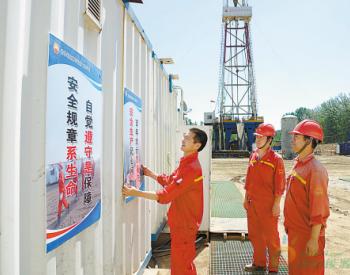 智慧手环防治放射性污染,中石油这个操作真牛了!