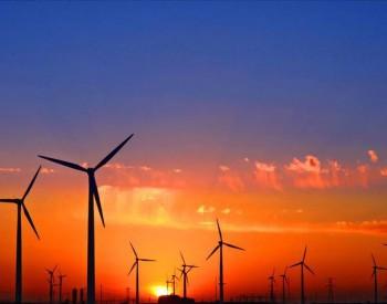"""84个风电场,电力辅助约2239万元!<em>甘肃电网</em>8月""""两个细则""""电力辅助结果公布!"""