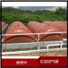 黑龙江红泥沼气池厂家 沼气发酵产气袋价格