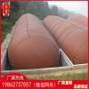 山东弘景红泥膜材耐光阻燃软体沼气池   红泥发酵袋价格