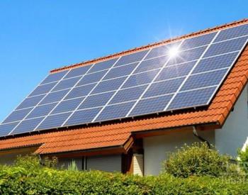 奥地利地标建筑用上浙江研发的<em>新型太阳能电池</em>