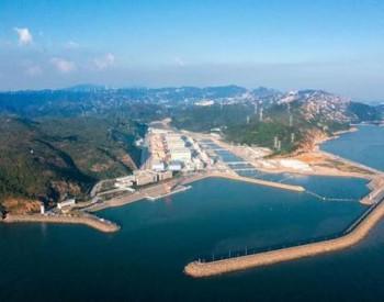广东阳江核电站累计上网电量超千亿千瓦时
