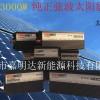 车载逆变器 太阳能逆变器 纯正玄波逆变器 通讯电力逆变电源
