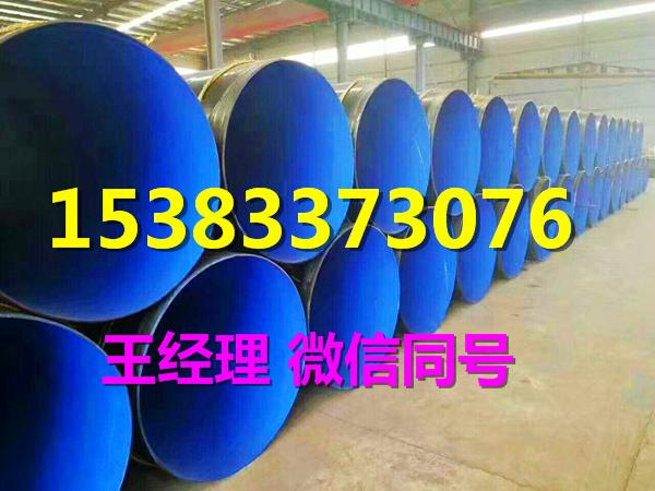 大口径TPEP防腐钢管生产厂家