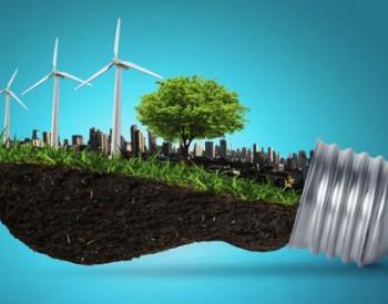 湖南推进电能替代革命 环保经济效益日益凸显