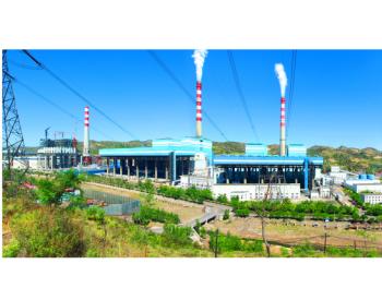 """17年<em>煤炭销量</em>增长近4倍 山西焦煤在""""春风里""""擎起中国焦煤品牌"""